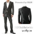PRIZM Black Shadow Suits