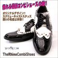 NobutanRihinostuzzShoes(コンビスタッズシューズ)