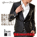 SpencerSuit/セットアップスーツ/光沢スーツ