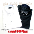 Starlightly Dress Shirt