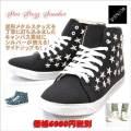 Star Stuzz Sneaker/スタッズハイカットスニーカー