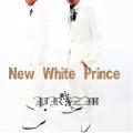 New White Princeスーツ