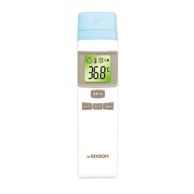 エジソンの体温計Pro