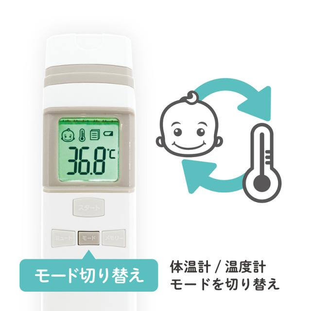 体温計PRO-S_特徴1