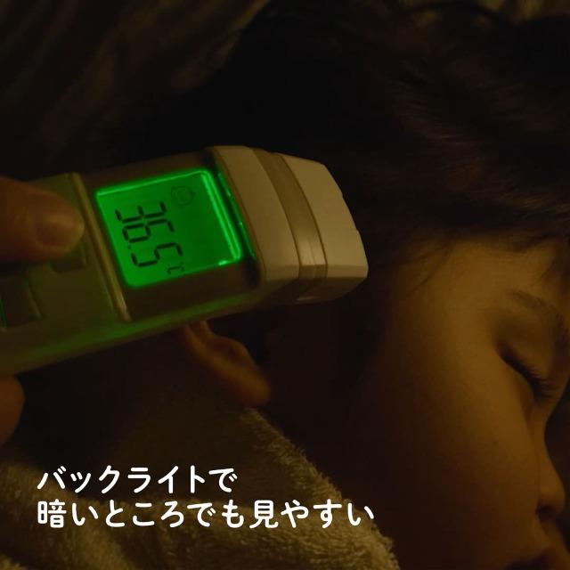体温計PRO-S 特徴2