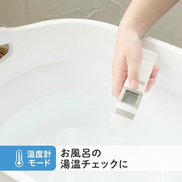 体温計PRO-S 使用シーン2