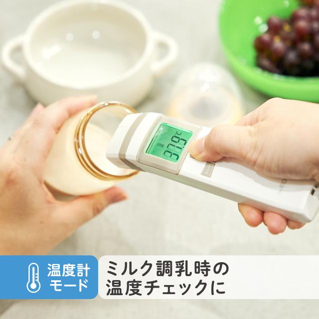 体温計PRO-S 使用シーン3