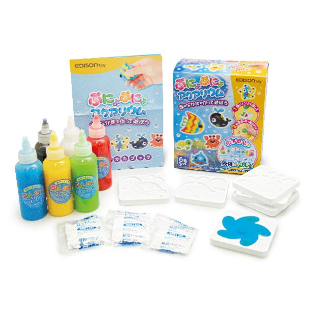 ぷにょぷにょアクアリウム 海のなかまを作って遊ぼう!6色セット