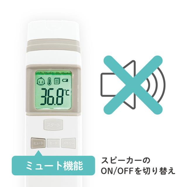 体温計PRO-S_特徴3
