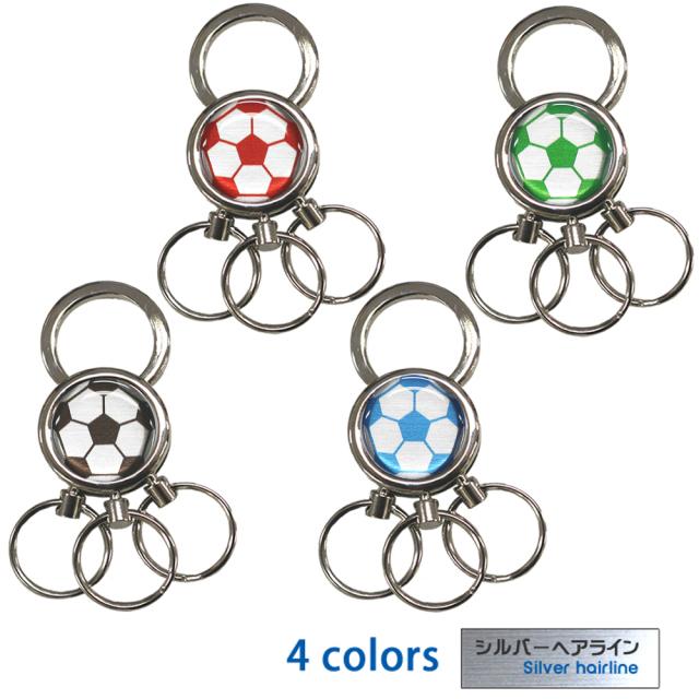3連キーホルダー サッカーボール柄