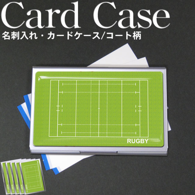 ラグビー柄 カードケース5個セット