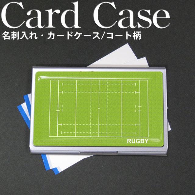 ラグビー柄 カードケース