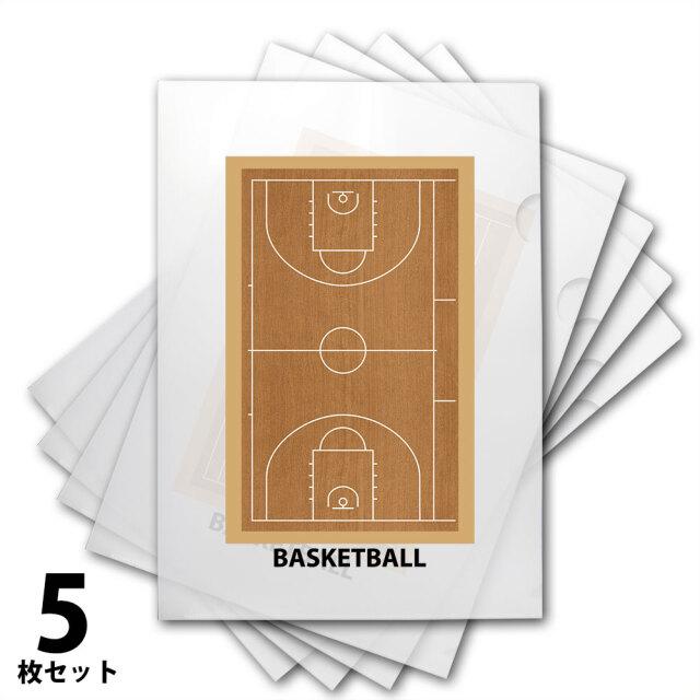 A4 クリアファイル 5枚セット バスケットボール柄