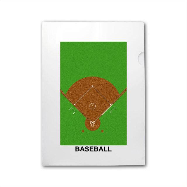 A4 クリアファイル 単品 野球グラウンド柄