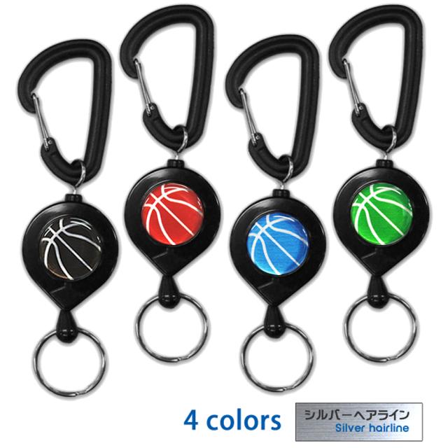 黒リールキーホルダー バスケットボール柄