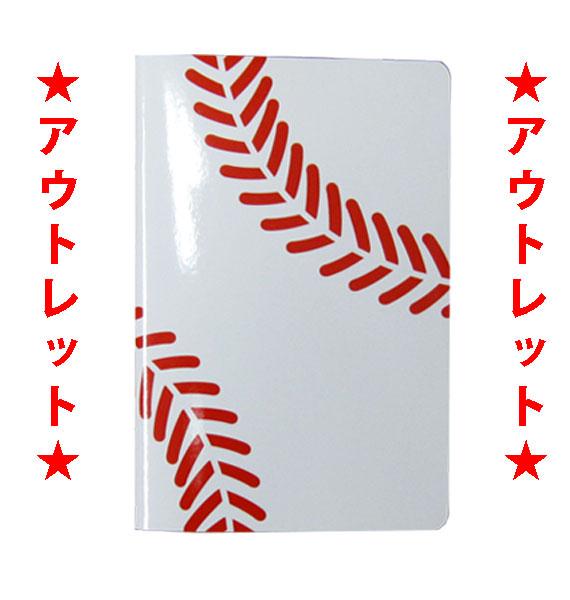 訳あり 野球ノート ミシン綴じタイプ