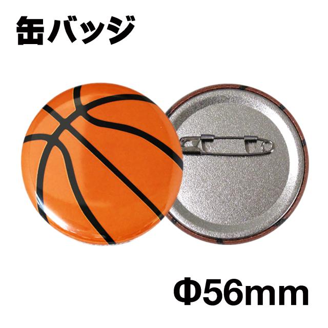 缶バッジ バスケットボール