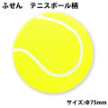 付箋 テニス
