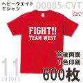 名入れTシャツ オリジナル印刷 1色 600枚組