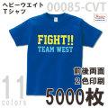 オリジナルTシャツ 裏表2色印刷 5000枚組