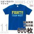 名入れTシャツ オリジナル印刷 2色 600枚組