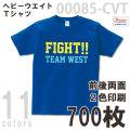 名入れTシャツ オリジナル印刷 2色 700枚組