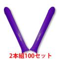 スティックバルーン 2本組100セット 紫