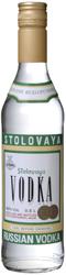 Stolovaya-250