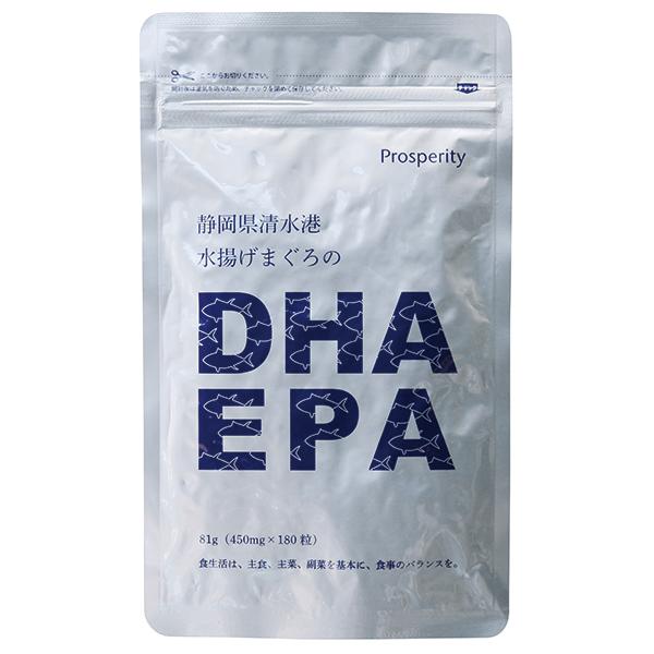 静岡県清水港水揚げまぐろのDHA・EPA