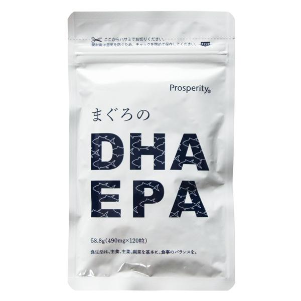 まぐろのDHA・EPA