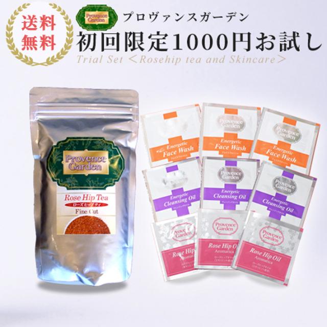 1000円ッスターターセット