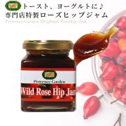 Garden特製ローズヒップジャム  \1,000(税別) 【PG】
