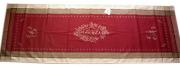 ジャガード織りテフロン撥水加工テーブルランナー50×160cmサイズ(モノグラム・ボルドー)【フランス】CHM_JCQ02