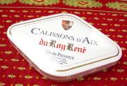 カリソン・デクスCalissons d'Aix  260g