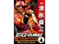 エバーグリーン EGクライマックス Vol.4 【清水盛三】【World Standard Morizo izm】