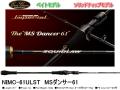 エバーグリーン スキッドロウ・インペリアル NIMC-61ULST MSダンサー61 【ソリッドティップ】【ベイトモデル】