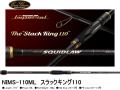 エバーグリーン スキッドロウ・インペリアル NIMS-110ML スラックキング110