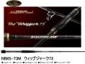 エバーグリーン スキッドロウ・インペリアル NIMS-73M ウィップジャーク73