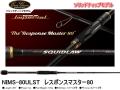 エバーグリーン スキッドロウ・インペリアル NIMS-80ULST レスポンスマスター80 【ソリッドティップ】
