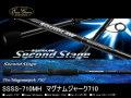 エバーグリーン スキッドロウ・セカンドステージ SSSS-710MH マグナムジャーク710