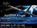 エバーグリーン スキッドロウ・セカンドステージ SSSS-86M レーザージャーク86