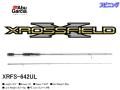 アブガルシア クロスフィールド XRFS-642UL 【チューブラー】【スピニングモデル】【2ピース】