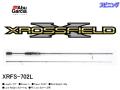 アブガルシア クロスフィールド XRFS-702L 【チューブラー】【スピニングモデル】【2ピース】