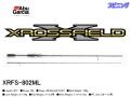 アブガルシア クロスフィールド XRFS-802ML 【チューブラー】【スピニングモデル】【2ピース】
