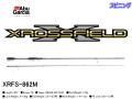 アブガルシア クロスフィールド XRFS-862M 【チューブラー】【スピニングモデル】【2ピース】
