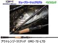 ゴールデンミーン アウトレンジ・リミテッド ORC-72-LTD GANJIGI