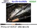 ゴールデンミーン アウトレンジ・リミテッド ORC-88-LTD TECHNICAL