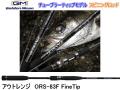 ゴールデンミーン アウトレンジ ORS-83F FineTip