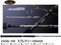 エバーグリーン ゼファー アバンギャルド ZAGS-102 スプレマシー102AGS 【スピニングモデル】