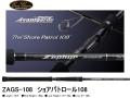 エバーグリーン ゼファー アバンギャルド ZAGS-108 ショアパトロール108